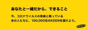 Photo_20200319180201